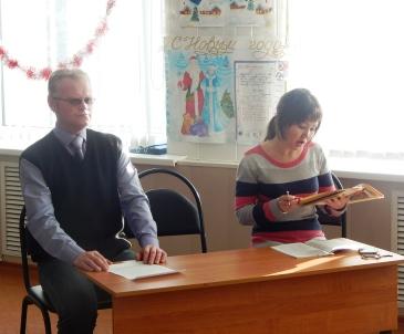 Воронеже сахарную новосергиевская центральная районная больница вязания